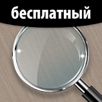 Magnifier Plus – Magnifying Glass with Flashlight
