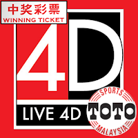 TOTO 4D Results LIVE