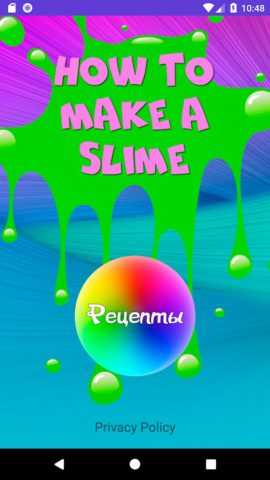 How to make a slime at home