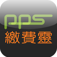 PPS on Mobile