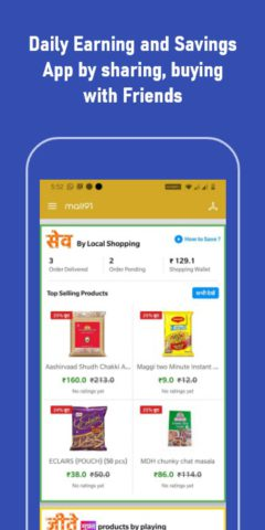 Mall91 – Earn by refer, Save on Shopping in Groups