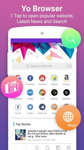 Yo Browser – Fast, Secure, Powerful
