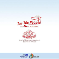 For the People -PG LSGD Kerala