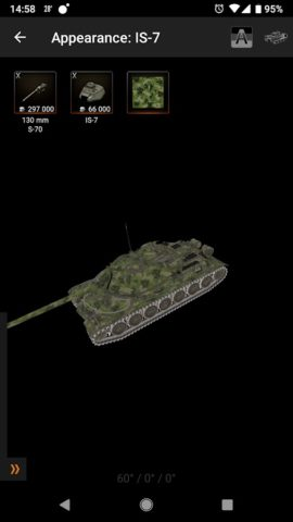 3D for Knowledge Base for WoT